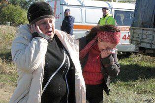 """Смертельним для 43 людей виявився """"пільговий рейс"""""""