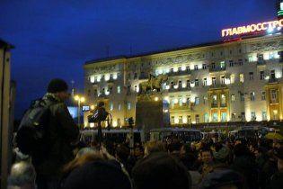 У Москві опозиціонерів порозтягували по міліцейських автобусах