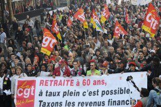 Пенсійна реформа у Франції остаточно схвалена парламентом