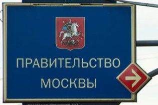 Вибори нового мера Москви транслюватимуть наживо