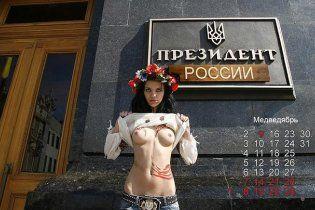 Украинки создали эротический календарь для Путина и Медведева