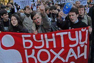 Студентський мітинг під Радою - депутатів закидали конспектами