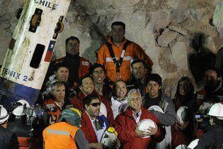 Врятовані чилійські шахтарі подадуть до суду на власника шахти