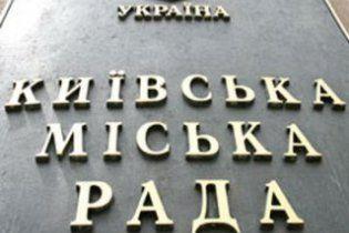 Нові назви отримають одразу 9 вулиць Києва