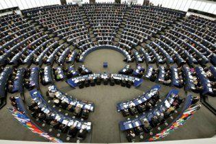 У п'ятницю Венеціанська комісія оцінить повернення України до Конституції-96