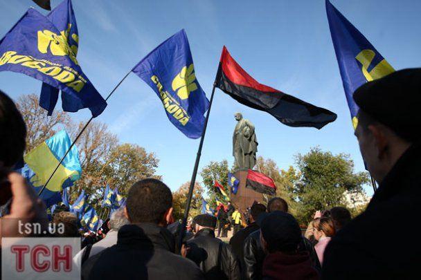 Націоналісти провели у Києві марш за визнання УПА