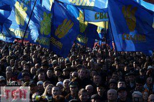 Близько 500 львівських свободівців вирушає до Києва