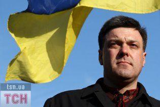 Тягнибок требует пересчитать голоса на всех участках Киевщины