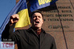 Депутати Тягнибока вимагають скасувати російську попсу в поїздах