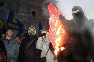 """Свободівці у Житомирі спалили """"опудало більшовизму"""""""