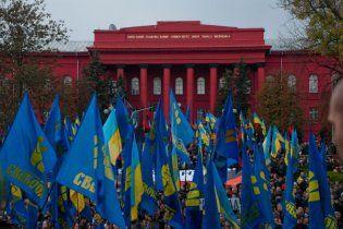 """""""Свобода"""" проведет многотысячный марш УПА, чтобы """"показать власти кукиш"""""""