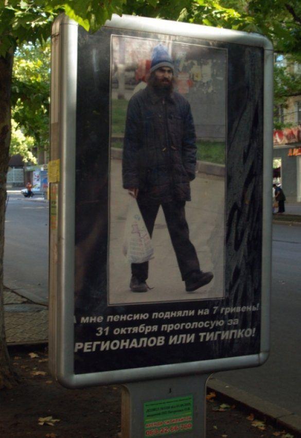 Григорій Перельман_1