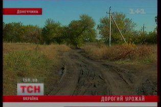 На Донбассе мужчина до смерти забил вора моркови