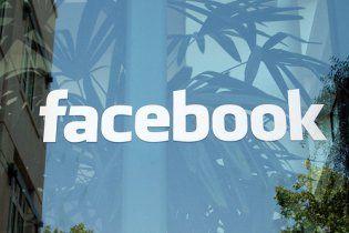 Додатки Facebook вкрали персональні дані мільйонів користувачів