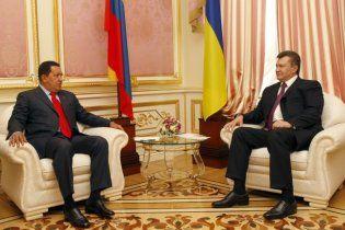 Чавес: спасибо, дружище Янукович, за то, что меня пригласил