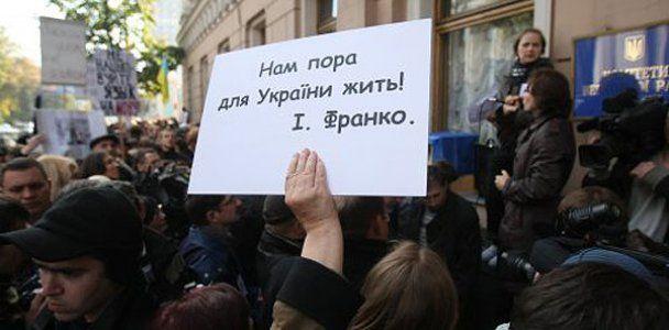 """В Киеве протестовали против закона """"О языках в Украине"""""""