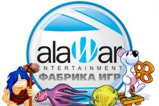 Alawar продаватиме ігри через EX.UA