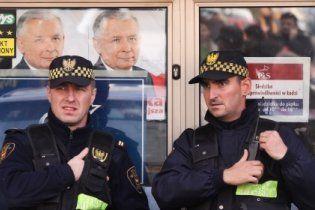 В результате нападения на офис Качиньского убит человек
