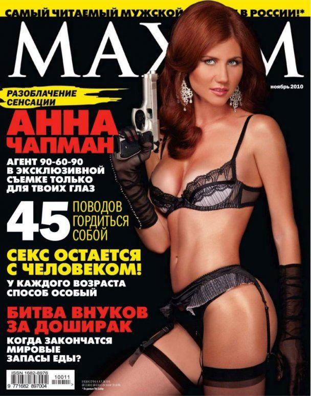 Анна Чапман часто ходила до секс-шопу