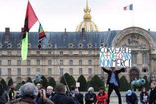 КС Франції схвалив пенсійну реформу