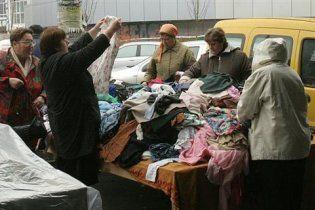 Секонд-хенд в Україні найбільше купує бідна молодь