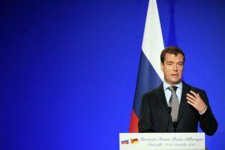 Медведев не поедет на ежегодную Мюнхенскую конференцию из-за Саакашвили