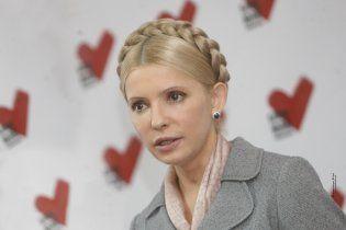 """Луцька """"Батьківщина"""" в шоці від перейменування вулиці на честь Тимошенко"""