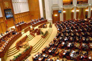 Парламент Румунії помилився і випадково знизив податки
