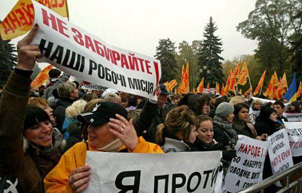 У Києві провели мітинг на захист секонд-хенду