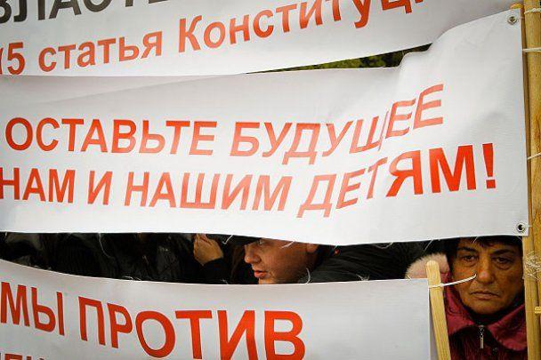 Підприємці протестують проти Податкового кодексу