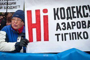 Підприємці вимагатимуть відставки Азарова через репресії проти бізнесу