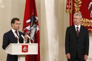 Сергей Собянин торжественно вступил в должность мэра Москвы