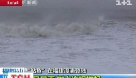 Тайфун Мегі дістався південного Китаю