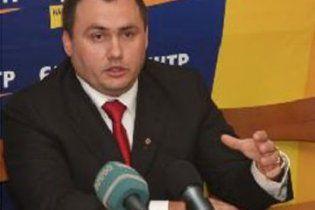 Кандидат у мери Донецька два місяці проведе за ґратами