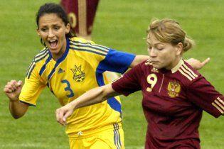Россия разгромила Украину в товарищеском матче