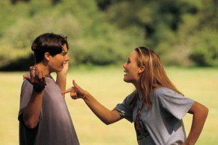 Скандали роблять шлюб щасливішим і міцнішим