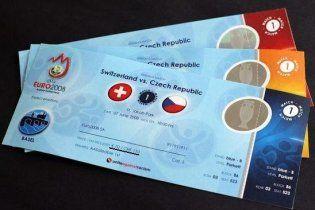 Названо приблизну вартість квитків на Євро-2012