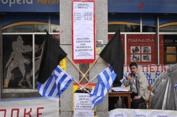 У Греції почався страйк залізничників
