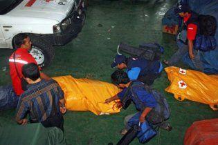 В Індонезії цунамі вбило 40 осіб, сотні людей зникли безвісти