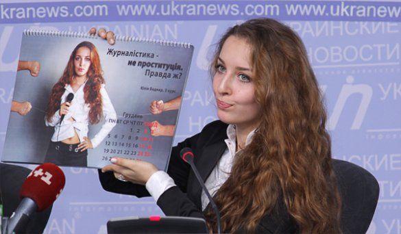 студентки журфаку знялись для календаря Януковичу_9