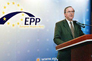 Одна из крупнейших партий Европы отказалась общаться с украинскими властями