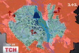 Вчені розробили карту геопатогенних зон Києва