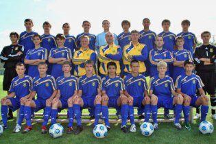 Юношеская сборная Украины вышла в элит-раунд Евро-2011