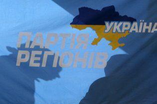 На Харківщині невідомі наклали купу фекалій на прапор Партії регіонів