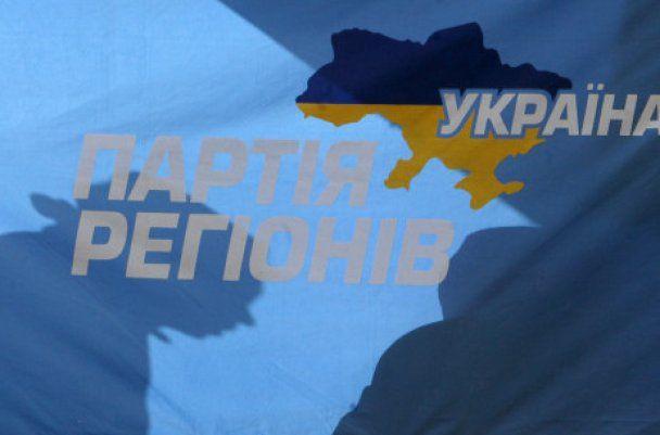 Днепропетровцев тоже учат, как голосовать за Партию регионов