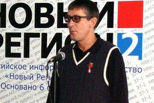 Милиция объяснила, за что в Крыму задерживали российских журналистов