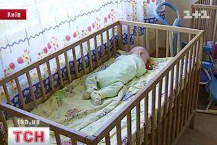 В одній із київських лікарень голодують діти-сироти