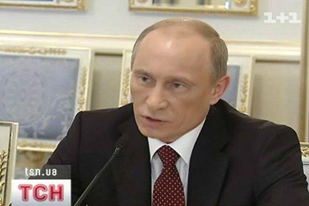 Путін приїхав до України із великим синцем на обличчі (відео)