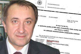 Чешский суд вновь не освободил Данилишина из-под стражи
