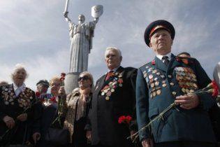 70% украинцев считают День Победы великим праздником